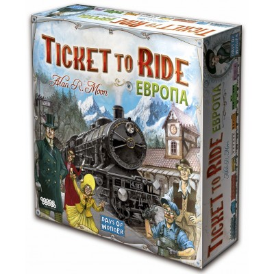Ticket to Ride (Билет на поезд): Европа