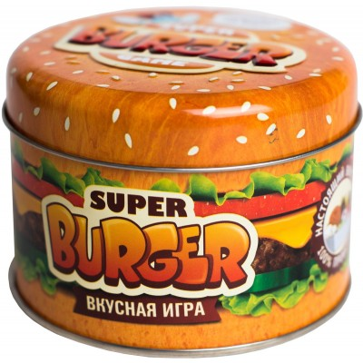 Супер бургер (SuperBurger)