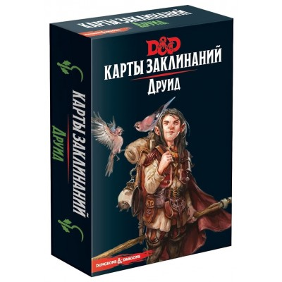 Dungeons & Dragons. Карты заклинаний. Друид
